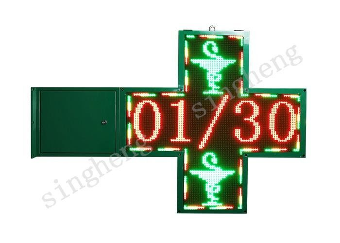 Large P10 Led Scrolling Message Display Epistar LED Chip 320mm*160mm Module Size